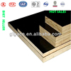 waterproof poplar core phenolic brazilian plywood manufacturers