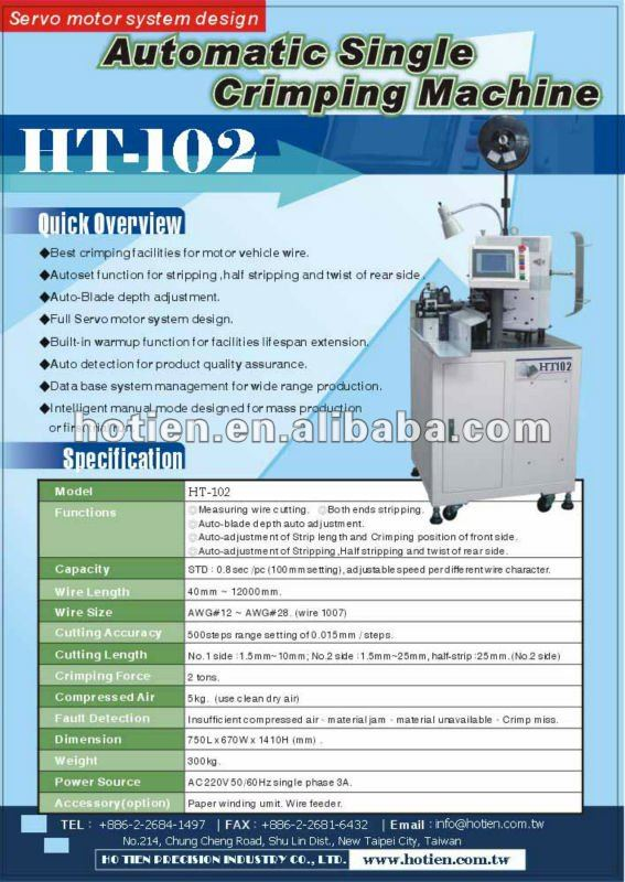 HT-102 Automatic Crimping Machine