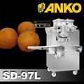 Anko Scale Making Freezing Filling Frozen Bunuelos Maker