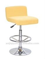 yellow soft leather fixed cheap commercial bar stool