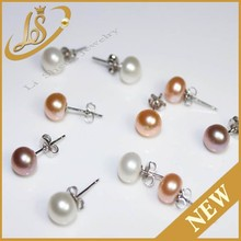 Very nice 12mm white round freshwater pearl