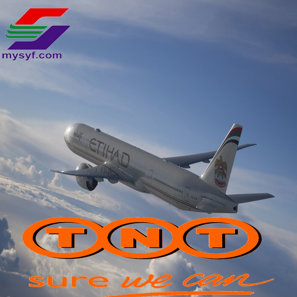TNT shipping agent from China transportation to Nepal cargo services