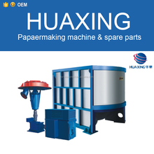 Small Scale Industries D-type Hydrapulper, Pulping Machine for Paper Making