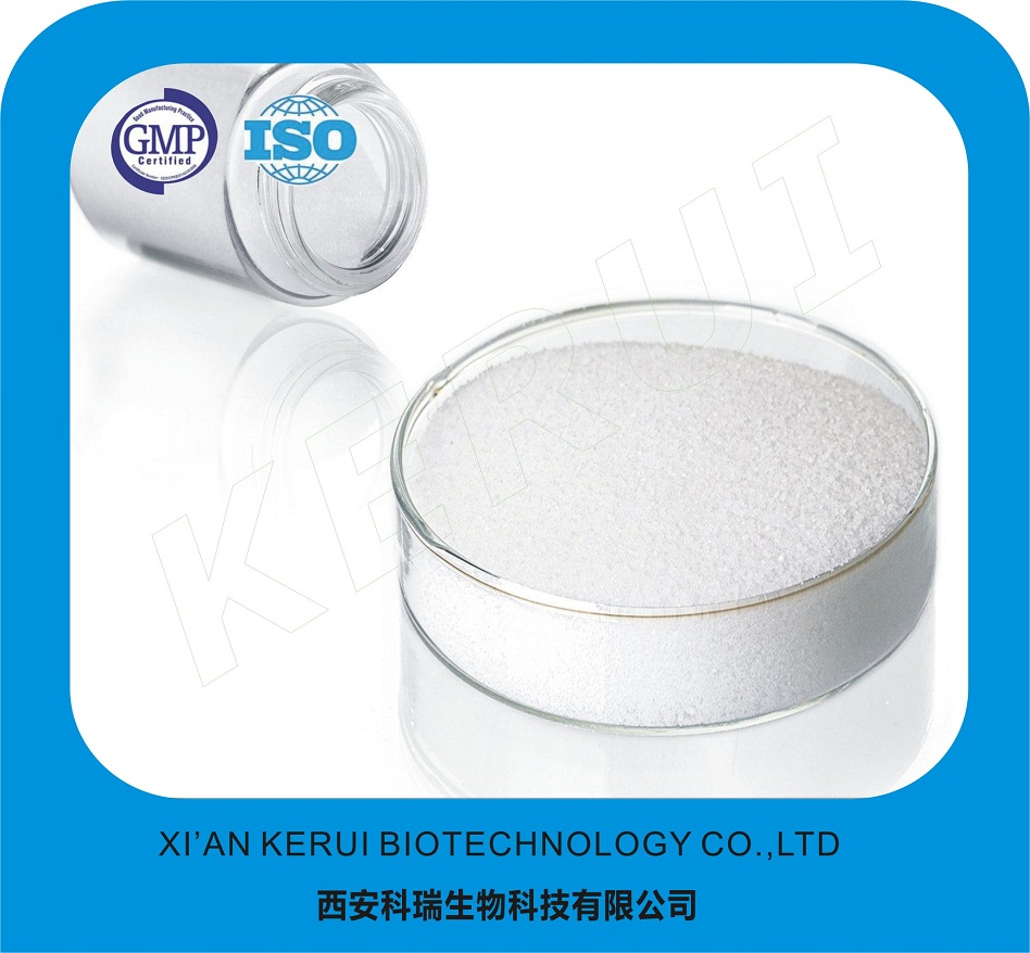 High Quality Kanamycin Monosulfate competitive price