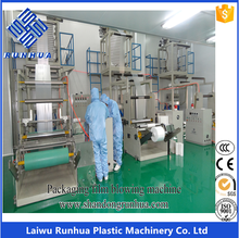 LDPE HDPE Multilayer Film Blown Extrusion Machine