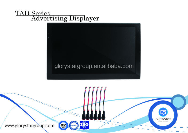 "21.5"" toys r us screen with Button advertising display monitor toys r us lcd display supplier"