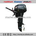 outboard engine T9.9BMS ( Two stroke,Back control. Manual start,9.9HP,short shaft)