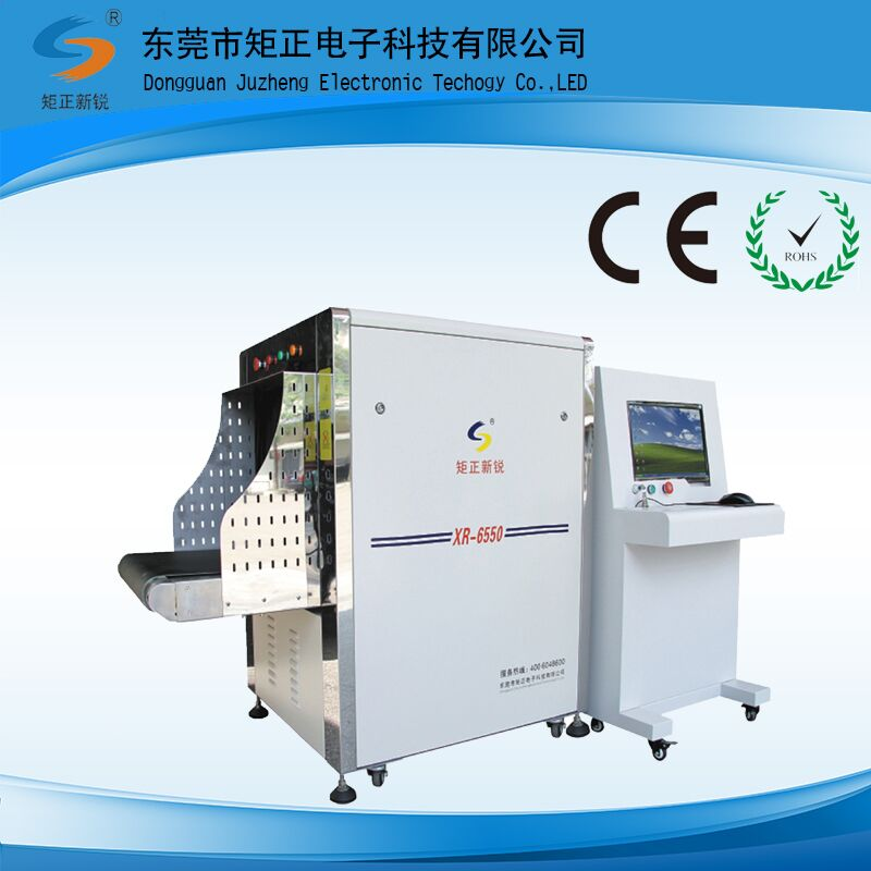hotel luggage scanner baggage scanner, security x-ray machine price