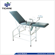 multi function adjustable gynecological examination table