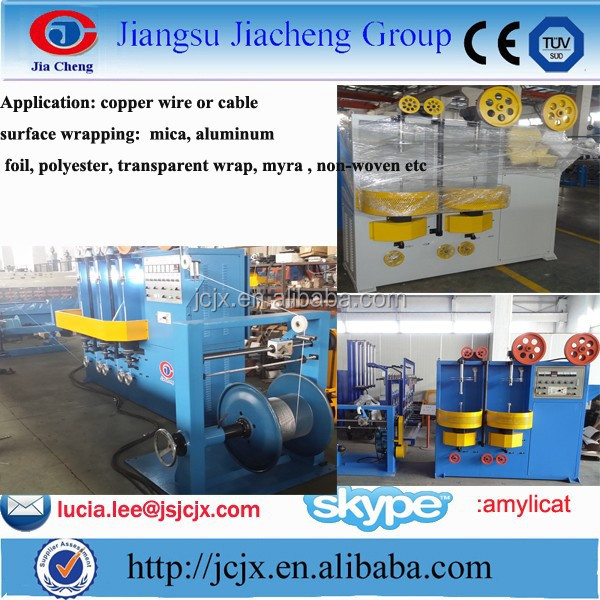 Vertical Bare Wire or Cable Automatic Tape Wrapping Machine