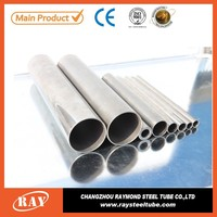 Q345 alloy steel tube used in motorcycle