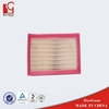 Factory hot sale auto oil filter/air filter
