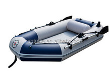 PVC Inflatable Fishing Pontoon Boat