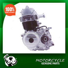 Yinxiang YX100 for 100cc 4 stroke engine