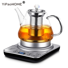 2017 High Quality Glass Water Kettle New Model