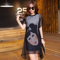 zm22735a women clothing 2017 new trendy plus size dress designs fat ladies