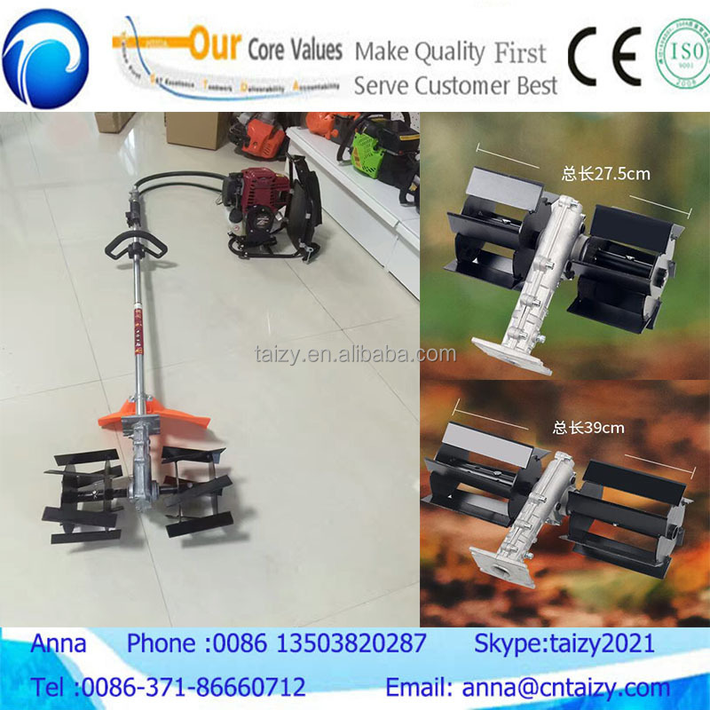 Factory supply directly farm machine cultivator weeder