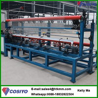2016 NEW Automatic Used Chain Link Fence Machine (manufacture)
