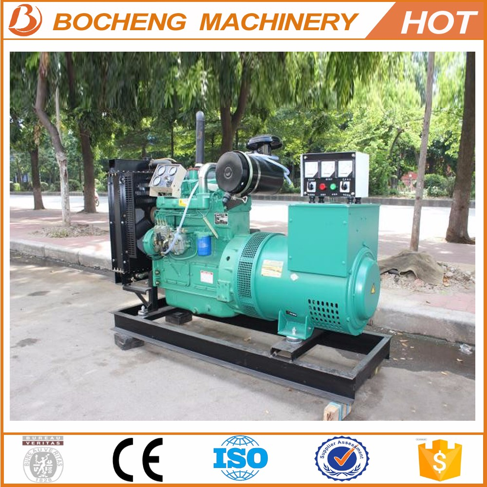 High quality chinese made generator, diesel Generator Set Best Buy stamford generator spare parts