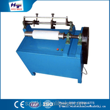 High evaluation film trimmer / fine trimming edge machine