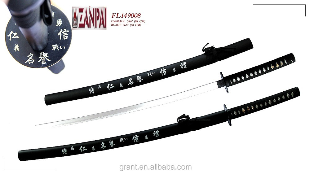 self defence hand made martial arts chinese sword