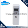 Fragrance Reed Diffuser/Washroom Digital Aerosol Dispenser/ Hotel Digital Fragrance Reed Diffuser