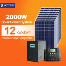 2000W 2015 best price solar power storage battery 220v