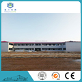 High quality beautiful prefabricated house for accommodation