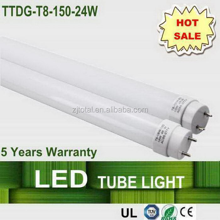 2014 updated 12w led reb tube you red tube 2014 led