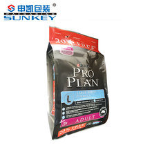 Pet food plastic bag printed cat litter