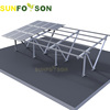 Carport Solar bracket for single row adport N shape structure