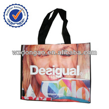 Factory manufacture various pp non woven laminated bag