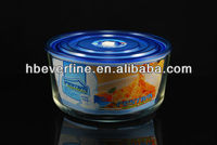 400ml Round Microwave Borosil Glass Cookware/Kitchenware