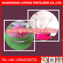 Lvfeng fertilizer/100% fully water soluble npk 19-19-19 and trace element