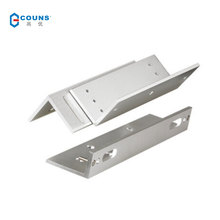 COUNS CU-Z01 Access Parts Aluminium Alloy Z Shaped Metal Brackets for Access Control system
