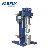 ChinaFarfly lab basket mill for paint grinding