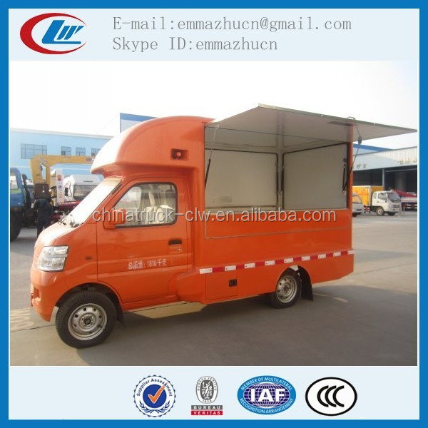 chengli brand cheapest forland mini box van truck,food truck