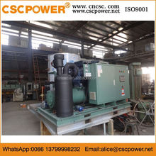 2014 Industrial Snow Flake Ice Machine 20 tons per day for fishery