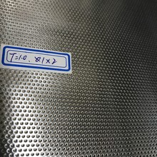 Stamped Mesh Plate Perforated Steel Sheet for Sieve Screen