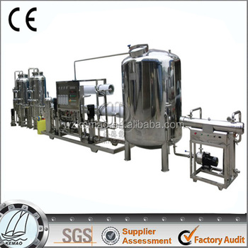 Pharmaceutical Pure Water System,water treatment system