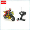 VH-GP5 Nitro Power 1/5 Scale RC Motorcycle