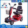 electric mobility scooter for outdoor using by elderly handicapped and disabled people D410A 24V 450W 4 wheels mobility scooter