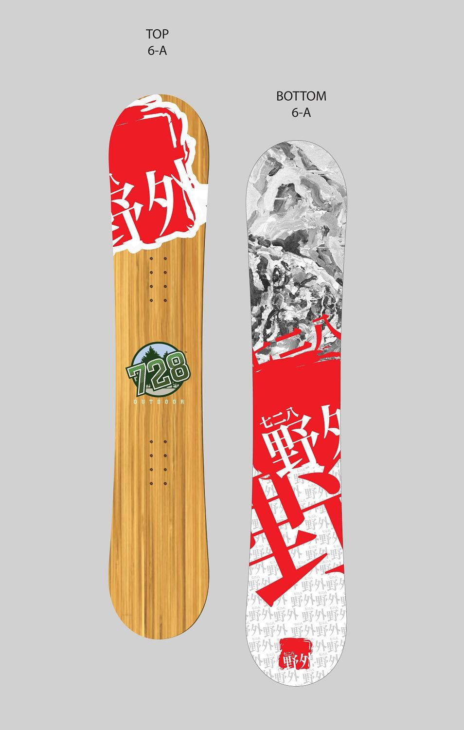 2016 China portable rip resistance double standard snowboard snow ski board