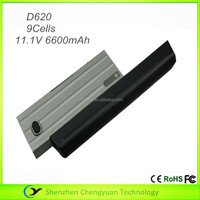 replacement laptop battery for Dell Latitude D620 D630 Precision M2300 TD117 TC030 RD301