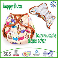 2016 OEM Personal prints! Happy flute cloth diaper cove baby diaper reusable pocket nappy cover