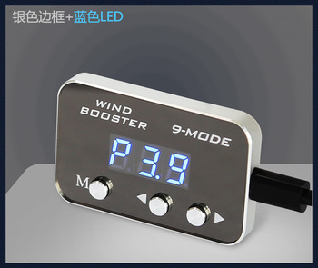 Wind Booster tuning chips for racing 9-MODE automobile throttle controller