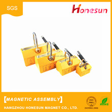Hot sales Fine workmanship High quality Permanent Magnetic Lifter