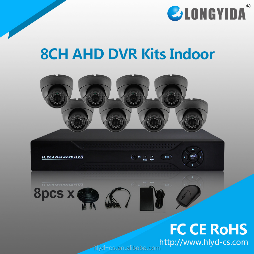 Best CCTV Kit 8CH DVR 720P AHD Camera Security 8 Channel CCTV Camera System