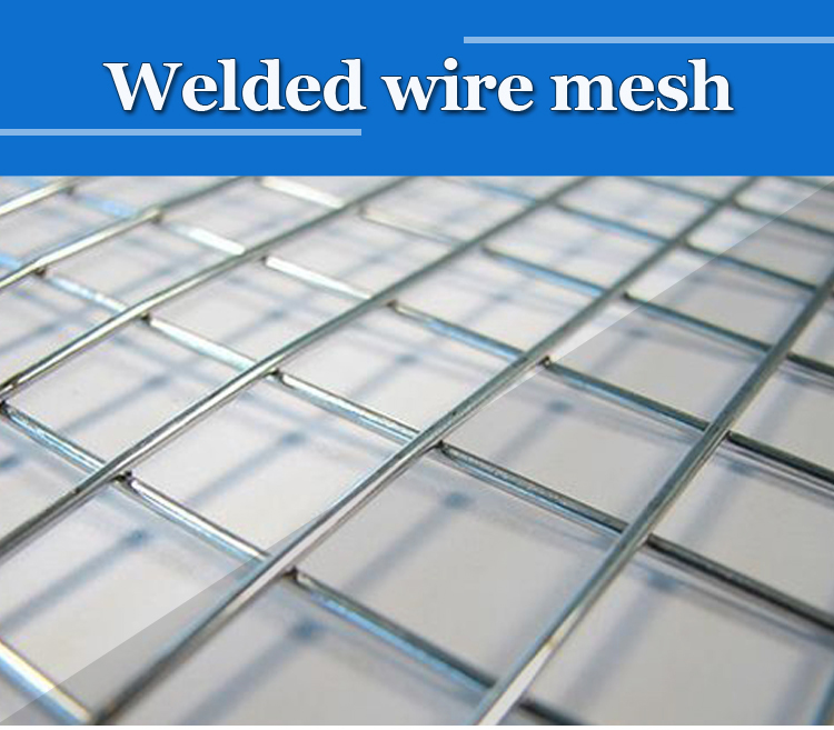 gelvanized welded wire mesh fence panel for garden