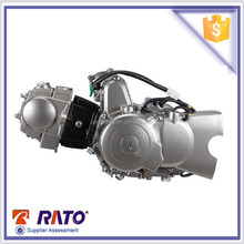 C100 motorcycle engine air cooling engine